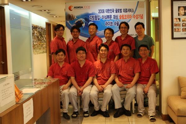 miqu_group1 (17).JPG