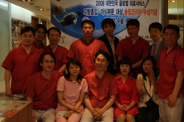 miqu_group1 (22).JPG